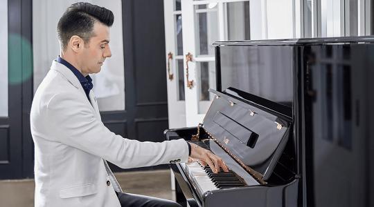 Piano The ONE S28 (giá 138 triệu)