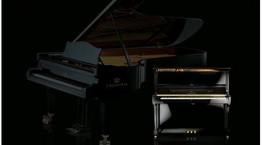 NHỮNG CÂY ĐÀN PIANO UPRIGHT TỐT NHẤT THẾ GIỚI CÓ GIÁ TIỀN TỶ
